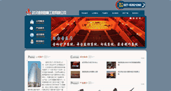Preview of jollysound.com.cn